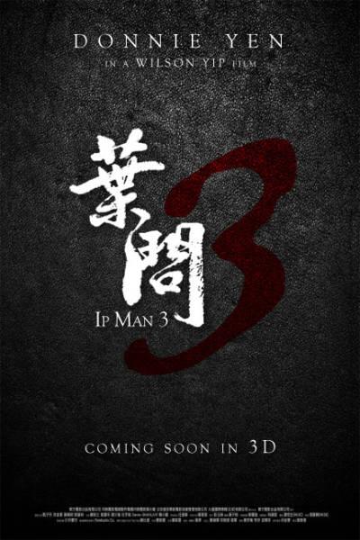 IP Man 3 (2015)   Action Kung-fu